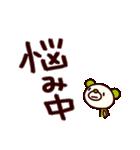 シャカリキ仲間6(デカ文字編)(個別スタンプ:33)