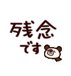 シャカリキ仲間6(デカ文字編)(個別スタンプ:34)