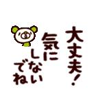 シャカリキ仲間6(デカ文字編)(個別スタンプ:35)