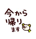 シャカリキ仲間6(デカ文字編)(個別スタンプ:37)