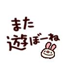 シャカリキ仲間6(デカ文字編)(個別スタンプ:38)