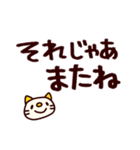 シャカリキ仲間6(デカ文字編)(個別スタンプ:39)