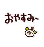 シャカリキ仲間6(デカ文字編)(個別スタンプ:40)