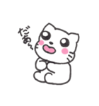 赤ちゃんねこマフィン(個別スタンプ:02)