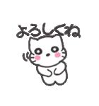 赤ちゃんねこマフィン(個別スタンプ:04)