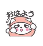 赤ちゃんねこマフィン(個別スタンプ:05)