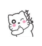 赤ちゃんねこマフィン(個別スタンプ:06)