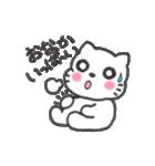 赤ちゃんねこマフィン(個別スタンプ:12)