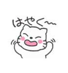 赤ちゃんねこマフィン(個別スタンプ:31)