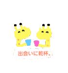 キリンちゃんの1日(個別スタンプ:03)