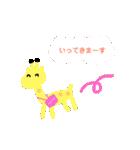 キリンちゃんの1日(個別スタンプ:04)