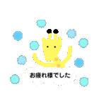 キリンちゃんの1日(個別スタンプ:09)