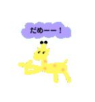 キリンちゃんの1日(個別スタンプ:23)