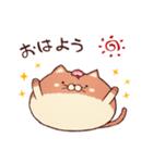 にゃんぱん!(個別スタンプ:05)