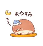 にゃんぱん!(個別スタンプ:06)