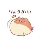 にゃんぱん!(個別スタンプ:07)