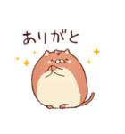 にゃんぱん!(個別スタンプ:08)