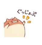 にゃんぱん!(個別スタンプ:21)