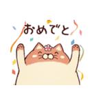 にゃんぱん!(個別スタンプ:23)
