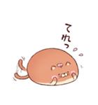 にゃんぱん!(個別スタンプ:26)
