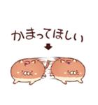 にゃんぱん!(個別スタンプ:27)