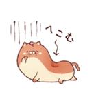 にゃんぱん!(個別スタンプ:30)