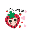 ラブリーいちごちゃん♥(個別スタンプ:01)