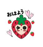 ラブリーいちごちゃん♥(個別スタンプ:02)