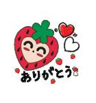 ラブリーいちごちゃん♥(個別スタンプ:03)