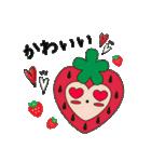 ラブリーいちごちゃん♥(個別スタンプ:04)