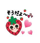 ラブリーいちごちゃん♥(個別スタンプ:05)