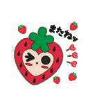 ラブリーいちごちゃん♥(個別スタンプ:09)
