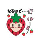 ラブリーいちごちゃん♥(個別スタンプ:10)