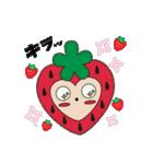 ラブリーいちごちゃん♥(個別スタンプ:11)