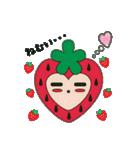 ラブリーいちごちゃん♥(個別スタンプ:13)