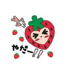 ラブリーいちごちゃん♥(個別スタンプ:14)