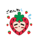 ラブリーいちごちゃん♥(個別スタンプ:16)