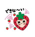 ラブリーいちごちゃん♥(個別スタンプ:17)