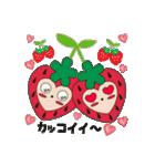 ラブリーいちごちゃん♥(個別スタンプ:19)