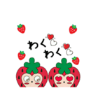 ラブリーいちごちゃん♥(個別スタンプ:20)
