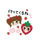 ラブリーいちごちゃん♥(個別スタンプ:22)