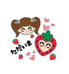 ラブリーいちごちゃん♥(個別スタンプ:23)