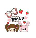 ラブリーいちごちゃん♥(個別スタンプ:24)