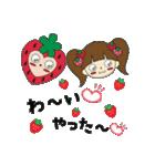 ラブリーいちごちゃん♥(個別スタンプ:25)