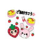ラブリーいちごちゃん♥(個別スタンプ:26)