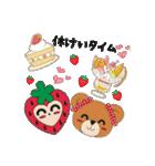 ラブリーいちごちゃん♥(個別スタンプ:27)