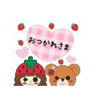 ラブリーいちごちゃん♥(個別スタンプ:28)