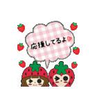 ラブリーいちごちゃん♥(個別スタンプ:29)