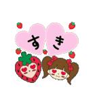 ラブリーいちごちゃん♥(個別スタンプ:30)