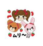 ラブリーいちごちゃん♥(個別スタンプ:31)